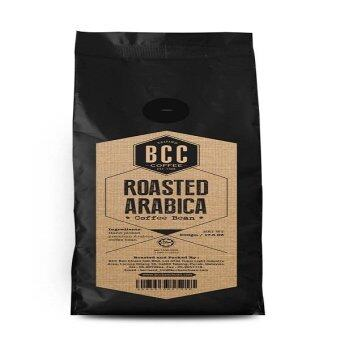 BCC Roasted Arabica Coffee Bean 500gm + FREE 1 pack of Drip Coffee