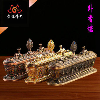 Buddhist supplies Tibetan alloy eight auspicious lying incense burner aromatherapy furnace incense road supplies temple home decoration