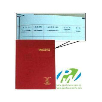 Campap Cheque Record Book F5 200 Pages