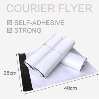 Courier Bag 25pcs | 28 x 40cm White Courier Flyers | CourierPlastic Envelope