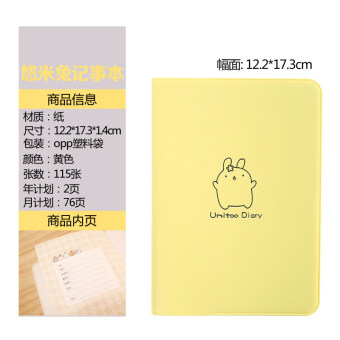 Cute color-page planner