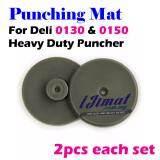 Deli 0152 Punching Mat For Heavy Duty Puncher Deli 0130 / deli 0150 Punch Accessories 1 Set 2pcs