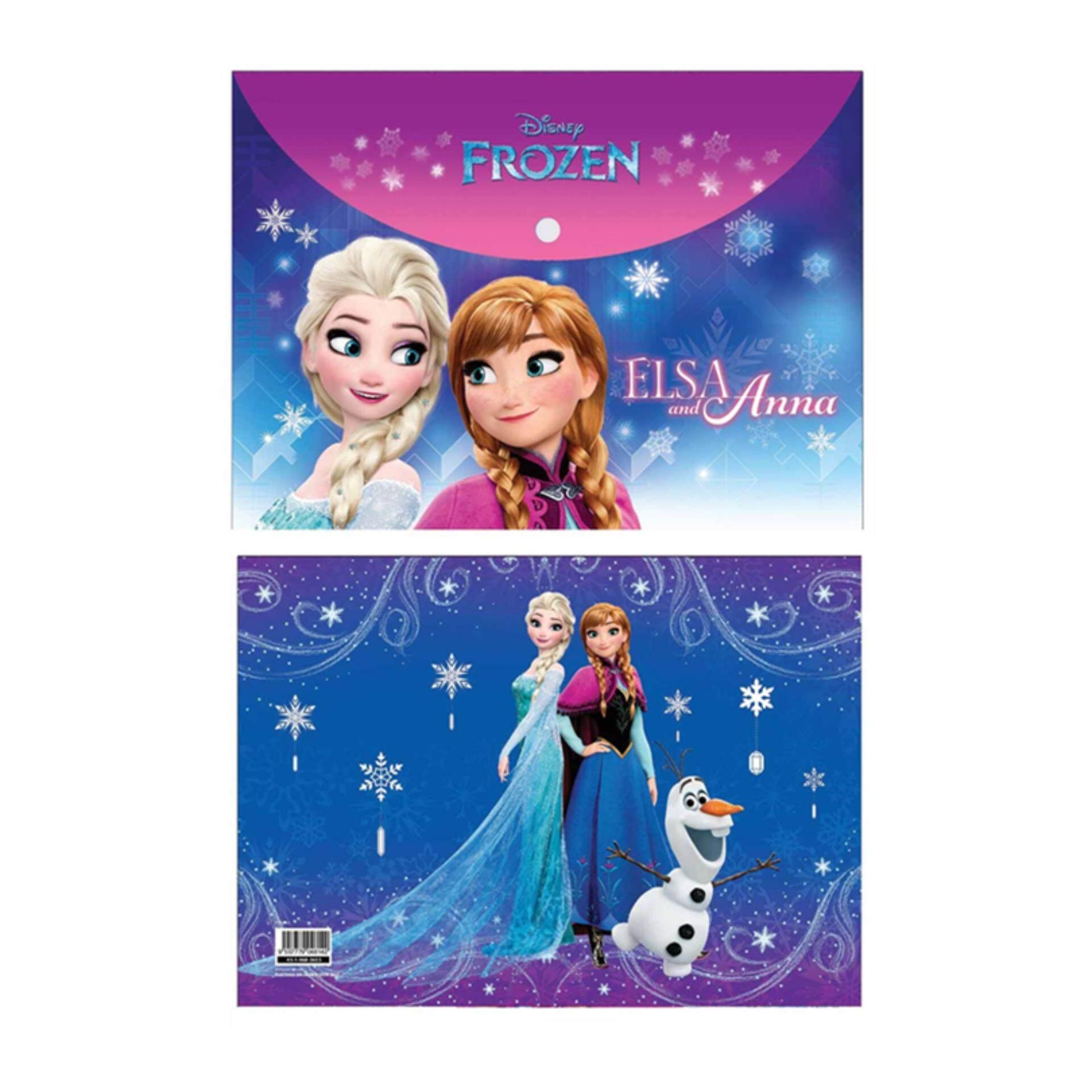 Disney Princess Frozen Document Bag Set - Purple Blue Colour