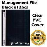 East-File 1807 PVC Management File A4 Good Quality (12pcs/pack) (Black)