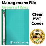 East-File 1807 PVC Management File A4 Good Quality (12pcs/pack) (Green)