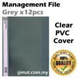 East-File 1807 PVC Management File A4 Good Quality (12pcs/pack) (Grey)