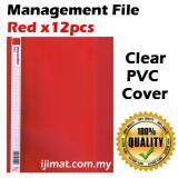 East-File 1807 PVC Management File A4 Good Quality (12pcs/pack) (Red)