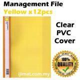 East-File 1807 PVC Management File A4 Good Quality (12pcs/pack) (Yellow)