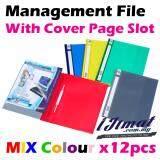 East-File 2807A PVC Management File A4 Good Quality (12pcs/pack) (Mix Colour) With Transparent Cover Page Slot 12piece