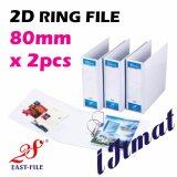 I JIMAT East-File 2D PVC Ring File 80mm Filing Thickness A4 Size x 2pcs High Quality Biggest White D Ring File