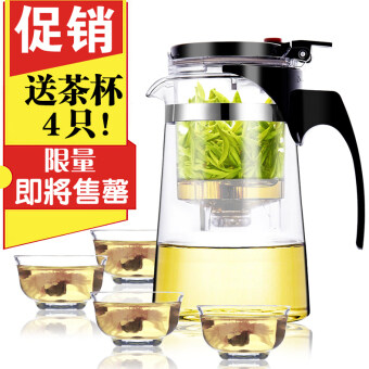 Elegant cup explosion-proof can be washable Kung Fu tea pot home red tea is filter liner glass teapot set tea