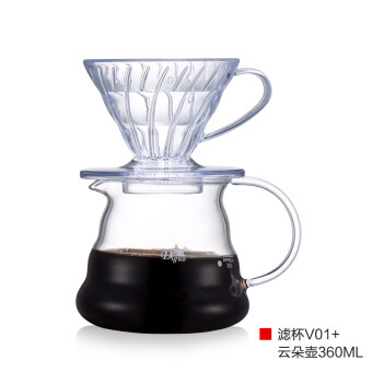 Harga EMPERY V60 glass heat-resistant filter cup drip pot coffee pot