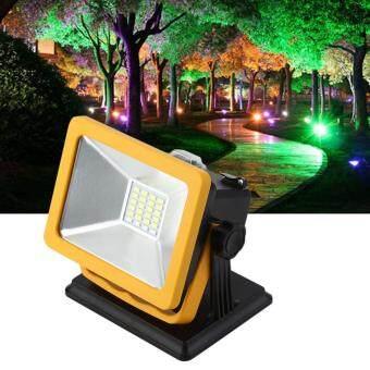 ERA Rechargeable LED Flood light 15W Waterproof IP65 Spotlights Emergency Light