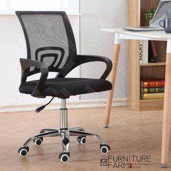 Harga F&F: Adjustable Swivel Med-Back Mesh Office Chair with Chrome Leg