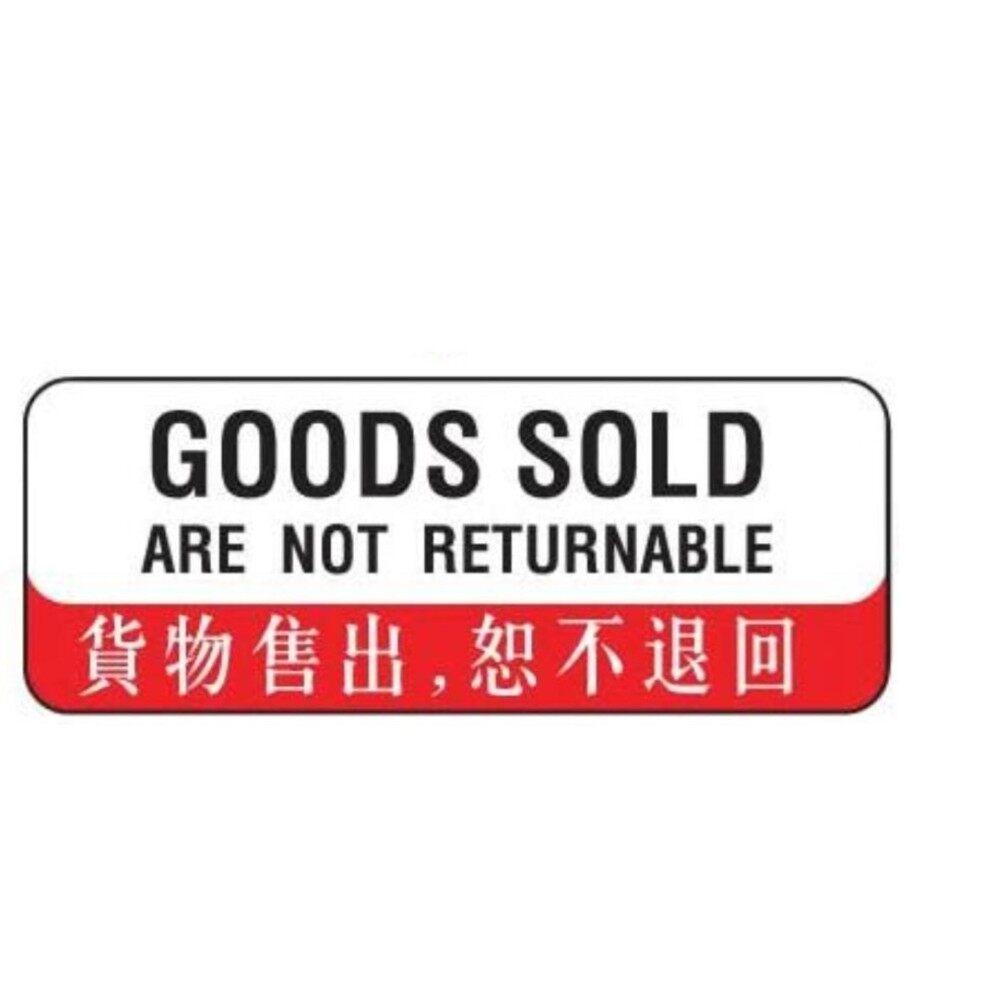 Good Sold Not Returnable - Business Sign - Sticker Sign Door Sign for Shop Office Door Restaurant