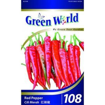 Features Green World Seeds Gw 104 Hot Pepper Mini Cili Padi 100
