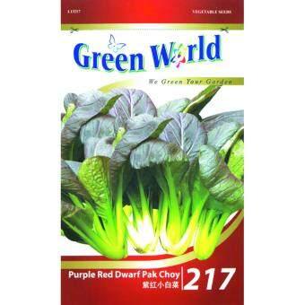 Cek Harga Green World Seeds Gw 217 Purple Red Dwarf Pak Choy 300