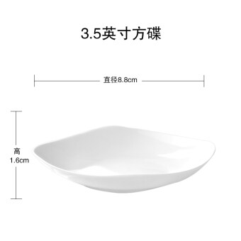Harga Household ceramic bone china soup plate dish creative tray steakwestern dish flat plate fish dish white tableware