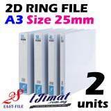 2 Units I JIMAT East-File A3 2D PVC Ring File 25mm Filing Thickness A3 Size x 2pcs High Quality White D Ring File