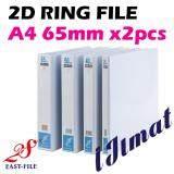 I JIMAT East-File 2D PVC Ring File 65mm Filing Thickness A4 Size x 2pcs High Quality White D Ring File