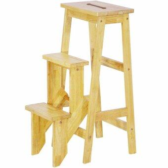 Harga HGF-SS-001N Folding Wooden Step Stool Chair/ Stepladder Natural