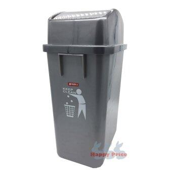 Harga Lion Star Swing N' Toss Swing-Top Wastebasket Recycle Bin, 20 lit Dustbin, Trash Can