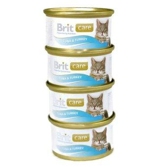 Harga Brit Care Cat Food Tuna & Turkey Set of 4 (80g)
