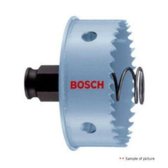 Harga 127mm=5in Bosch Bi-Metal Hole Saw 2608584854