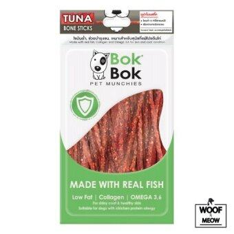Harga Bok Bok Pet Munchies Tuna Bone Sticks 50g