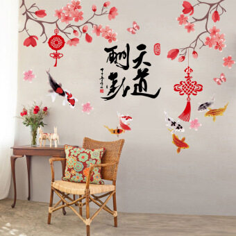 Harga Chinese Knot Home Decor Wall Stickers (Red black)