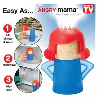Harga Microwave Cleaner Angry Mama Oven Steam Cleaner