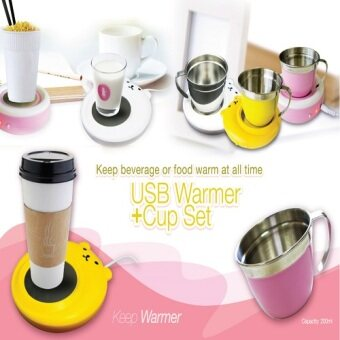 Harga Flash Ideas® Cutie USB Warmer With Cup set ( PINK )