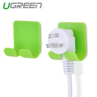 Harga UGREEN 2Pcs/pack ABS Stick Wall Hook Hanger Holder for Power Line,Key (Green)