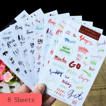 Harga 8sheet letter word diary books Scrapbooking Crafts deco PVC Craft stickers