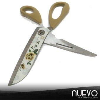 Harga Nuevo Multifunction Scissors With Knife