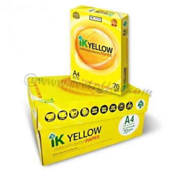 Harga IK Yellow Multifunction Business Paper A4 70gsm 450 Sheets X 10 REAMS