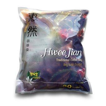 Harga Hwee Jian Traditional Coffee Bag