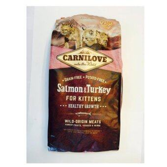 Harga Brit Carnilove Kitten Salmon & Turkey Grain-Free (6 kg)