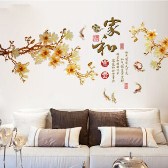 Harga Chinese Wind Home Wall Decoration Stickers (Multicolor)