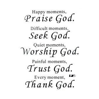 Harga 360WISH ZOOYOO Praise God Religious Quotes Lettering Sayings Proverbs Removable PVC Wall Sticker Home Art Decor Decals(58*46cm) (EXPORT)