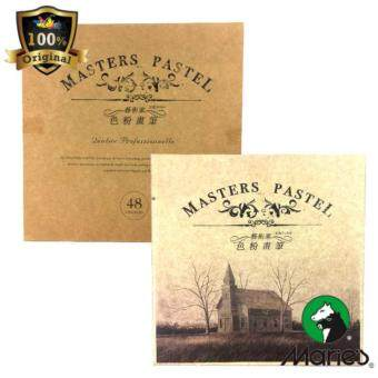 Harga Marie's Master Soft Pastel 48 Colours -F2048