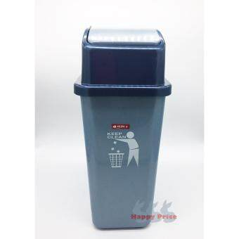 Harga Lion Star Swing N' Toss Swing-Top Wastebasket Recycle Bin, 14 lit Dustbin, Trash Bin
