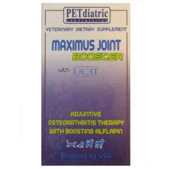Harga PETdiatric Laboratories Maximus Joint Booster With UC-II - 30 Tablets