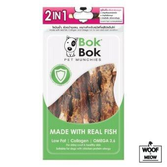 Harga Bok Bok Pet Munchies 2in1 (Bone with Fish Meat) 50g