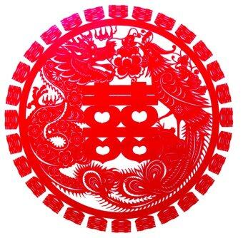 Harga 22.5cm Red Dragon Phoenix Décor Wedding Sticker (6pcs)