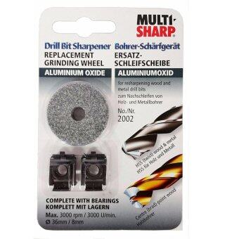 Harga MULTI-SHARP ALUMINIUM OXIDE WHEELS TO SUIT MS2001EM SHARPENER