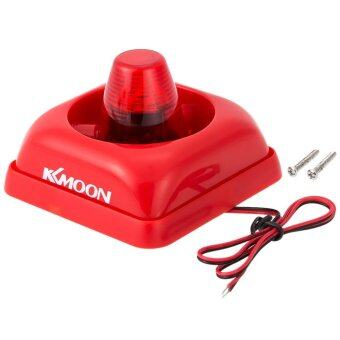 Harga KKmoon Wired Fire Alarm Siren Sound & Flash Light Alert Horn for Home Security System