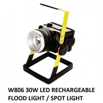 Harga W806 30W LED RECHARGEABLE FLOOD LIGHT or SPOT LIGHT