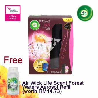 Harga Air Wick Life Scent Summer Delight Starter 250ml FOC Air Wick Life Scent Forest Waters Aerosol Refill