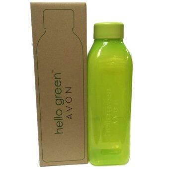 Harga Avon Hello Green Fridge Bottle 1.5L Green